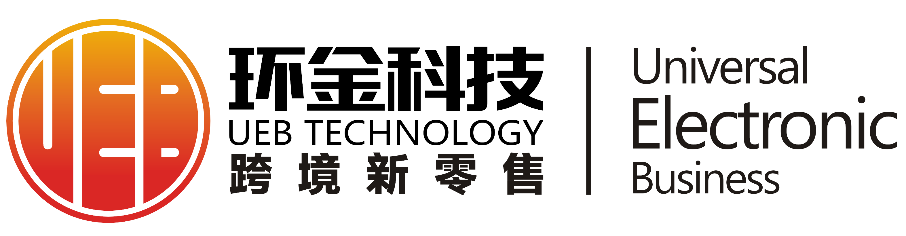 Shenzhen UEB Technology Co.,Ltd.